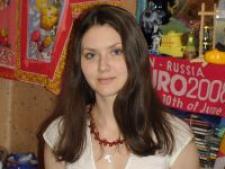Светлана Ивановна Епишева