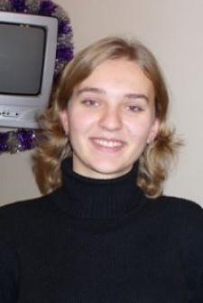 Елена Александровна Куркина