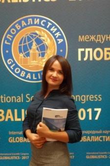 Юлия Олеговна Клюева