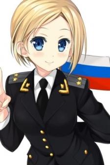 Патимат Алиевна Казалиева