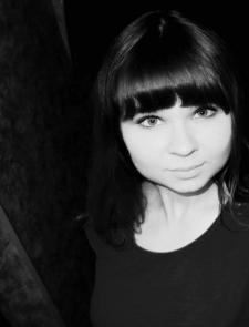 Мария Михайловна Чувирова