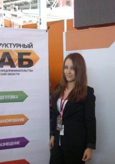 Вероника Николаевна Казанцева