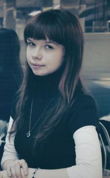 Мария Сергеевна Щерова