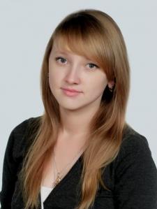 Кристина Юрьевна Терешкина