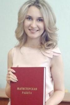 Анастасия Андреевна Шапова