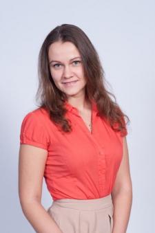 Юлия Олеговна Лёкина