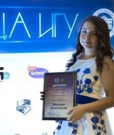 Анастасия Васильевна Меллем