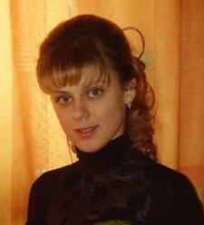 Елена Александровна Германова