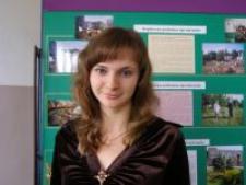 Ольга Васильевна Желтикова