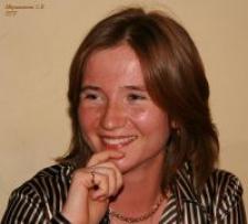 Светлана Вахитовна Ибрагимова