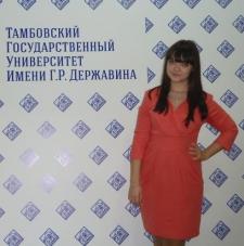 Юлия Александровна Кофанова