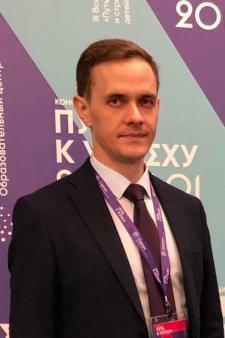 Артём Владимирович Гаврилюк