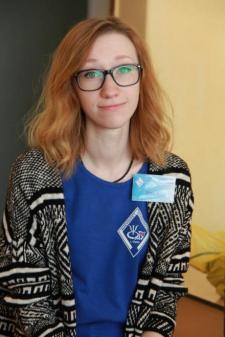 Ульяна Сергеевна Войтко