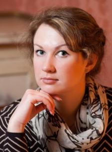 Алина Владимировна Трифонова