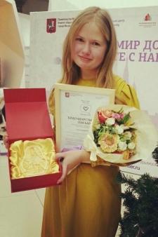 Мария Вячеславовна Сушенцова