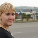 Луговая Юлия Александровна
