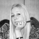 Павлова Полина Андреевна