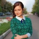 Екимова Юлия Александровна