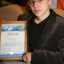 Столетов Олег Владимирович