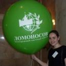 Кудряшова Наталья Николаевна