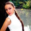 Аршинова Алёна Игоревна