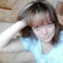 Хомутова Наталья Сергеевна