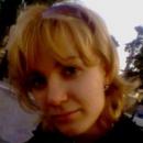 Ганжела Валерия Эдуардовна