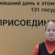 Антонова Александра Михайловна
