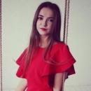Корякина Ангелина Сергеевна