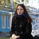Данилова Алена Сергеевна