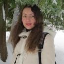 Малахова Ксения Вячеславовна