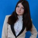 Янчий Ксения Викторовна