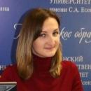 Шуба Екатерина Сергеевна