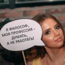 Евдокимова Кристина Николаевна