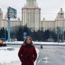 Никанорова Мария Михайловна