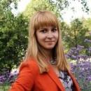 Щербинина Наталья Олеговна