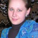 Самыличева Надежда Александровна