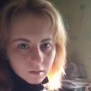 Пахомова Екатерина Александровна