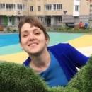 Савюк-Новак Мария Анатольевна
