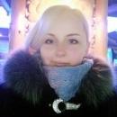 Пахомова Анна Александровна