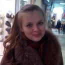Зеленева Елена Рашидовна