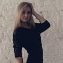 Ефимова Олеся Николаевна