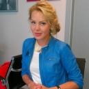 Скутина Екатерина Николаевна