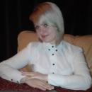 Бибикова Алиса Владимировна