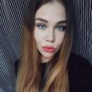 Кошелева Вероника Андреевна