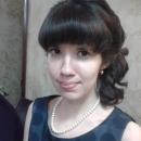 Степовая Валерия Игоревна