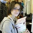 Яночкина Полина Игоревна