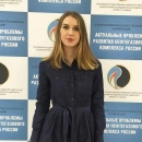 Щемелинина Анна Викторовна