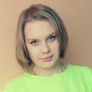 Крыжановская Ольга Станиславовна