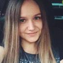 Лебедева Анастасия Сергеевна